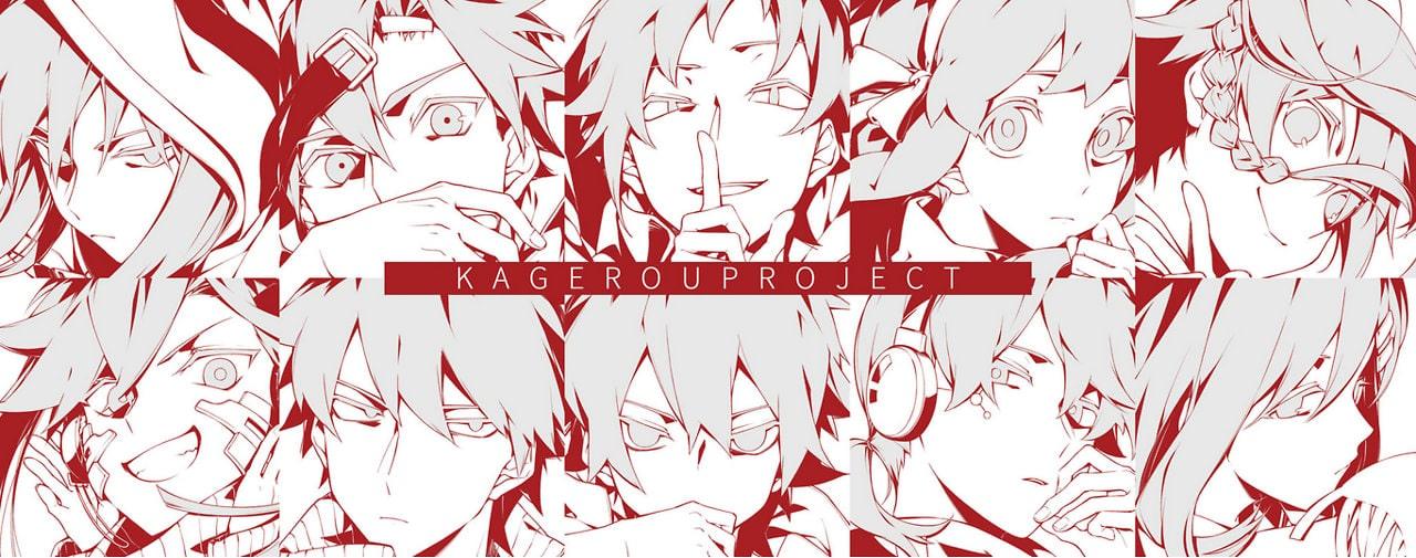 Illustration Kagerou Daze VIII - Summertime reload