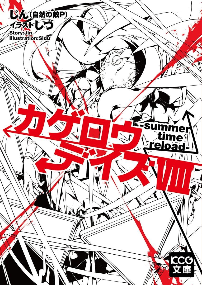 Couverture Kagerou Daze VIII - Summertime reload
